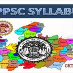 MPPSC Prelims 2018 Syllabus in Hindi and English