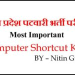 Most Important Computer Shortcut Keys for Vyapam Patwari Exam