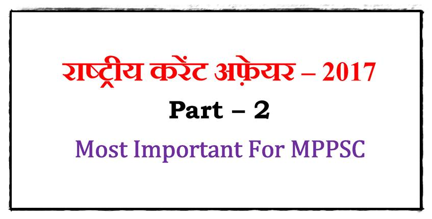 importance of hindi in present time On this page you'll find lessons teaching basic conversational phrases in hindi (the clue is in the title)  what time is it where do you live.