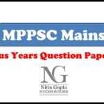 MPPSC Mains Previous Years Question Papers PDF
